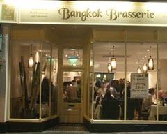 Bangkok Brasserie ext